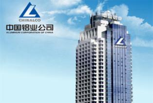 中国铝业逾21亿人民币拟收购中铝上海60%股权