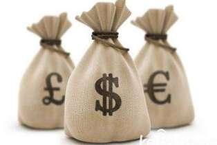 央行續做到期MLF 對中小銀行開展增量操作