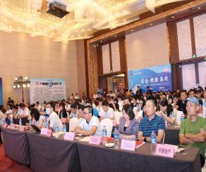 2020第五届中国·上海建筑行业供需对接交流会隆重召开