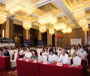 2020第四届中国・西南建筑行业供需对接交流会隆重召开