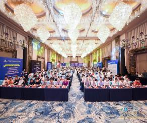 2020第六届中国・广东建筑行业供需对接交流会隆重召开