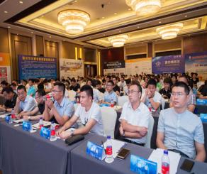 2019第四屆中國·浙江建筑行業供需對接交流會在杭州隆重召開