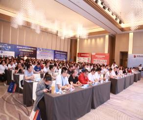 2019中国·陕西建筑行业供需对接交流会隆重召开