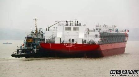 武船集团船舶公司两艘13000吨甲板运输船完成大节点