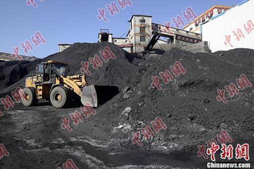 商品期货涨跌互现 黑色系延续弱势焦煤跌逾1%