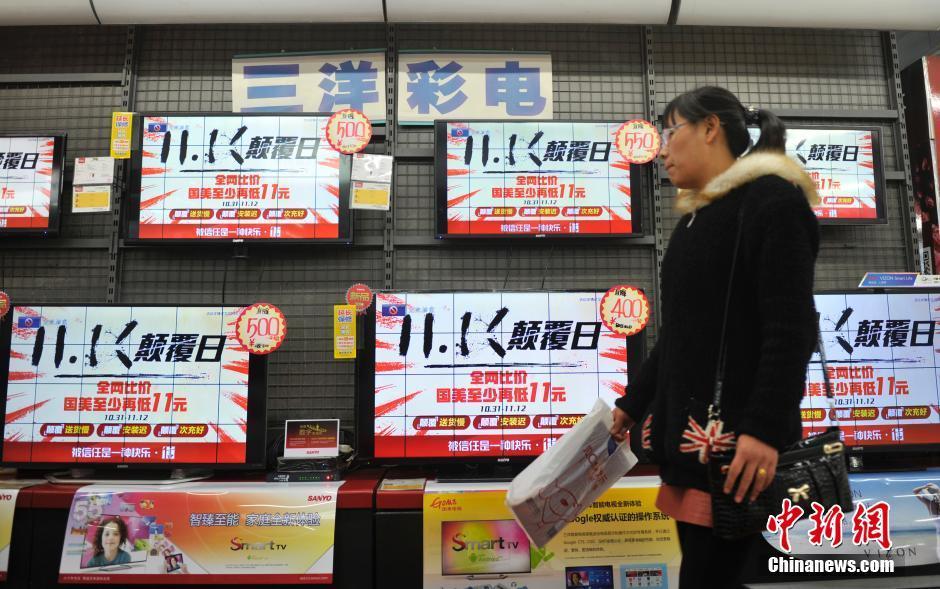 海信电视连续俩月零售额占有率突破20%