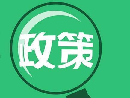 关于邢台市打赢蓝天保卫战三年作战计划的通知
