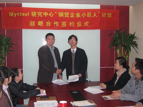 嘉盛集团董事长_亚盛集团董事长的照片